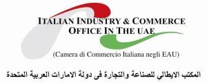 CCIAA Emirati Arabi Uniti